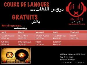 Free Language Courses @ Blech 7es Tunis